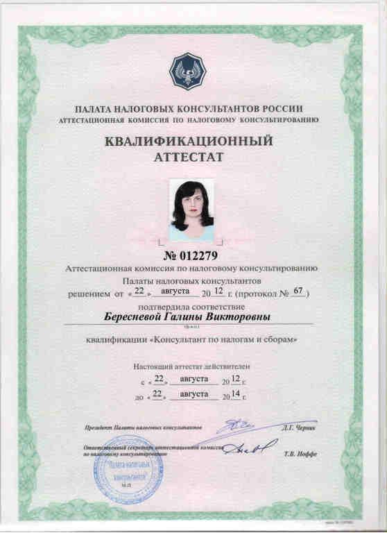 Магнитогорск получить образование юриста